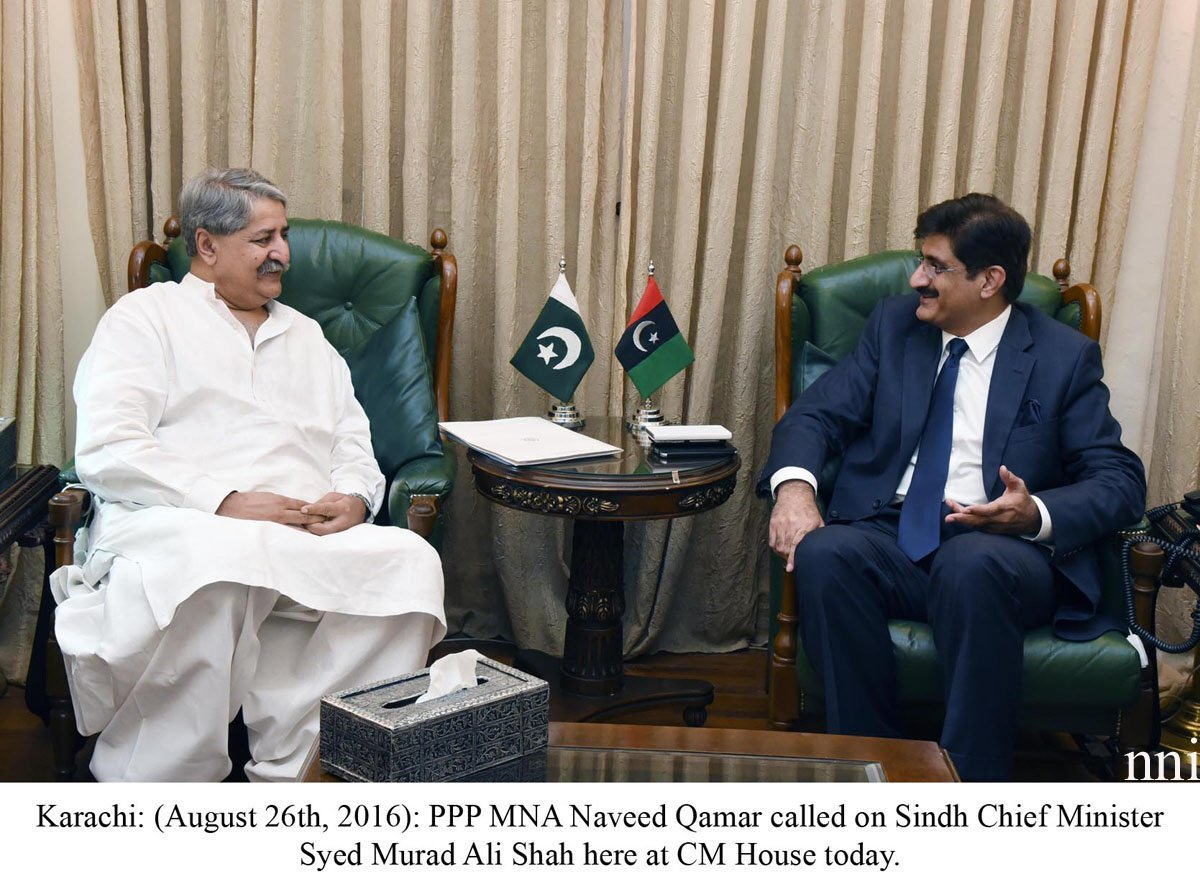 a file photo of chief minister syed murad ali shah photo ppi