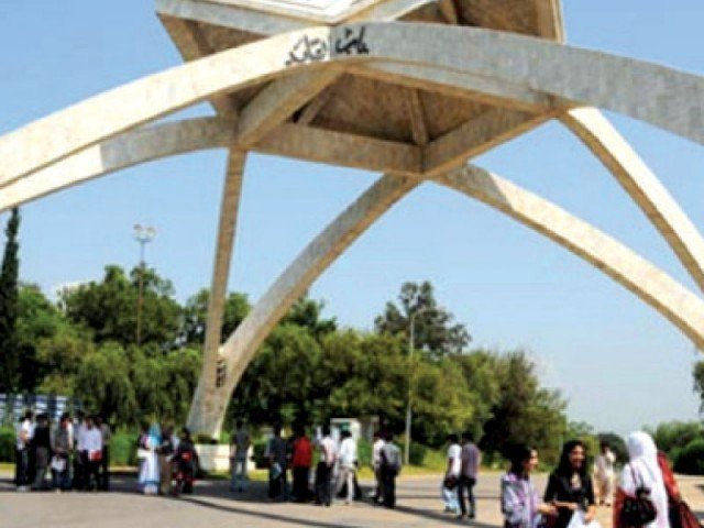 To counter encroachment and attempts to grab land, some lawmakers on Wednesday directed the civic authorities in the capital to demarcate exact boundaries of the Quaid-i-Azam University. PHOTO: FILE