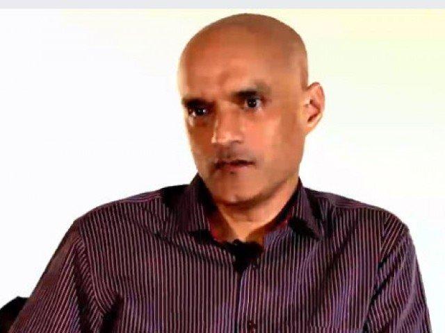 terrorist kulbushan jadhav photo express