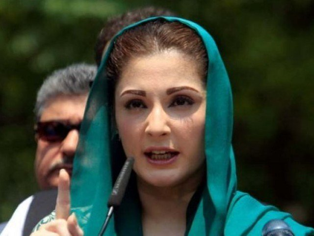 maryam nawaz photo file