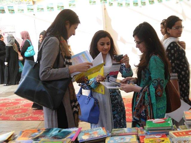 second multan literary festival launched at bzu