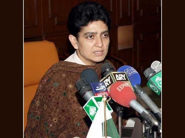 rahila hameed durrani photo file