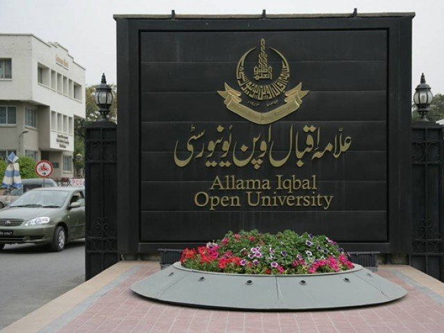 aiou to hold two conferences in feb
