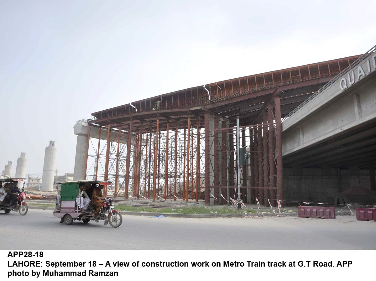 orange line of lahore s metro train photo app