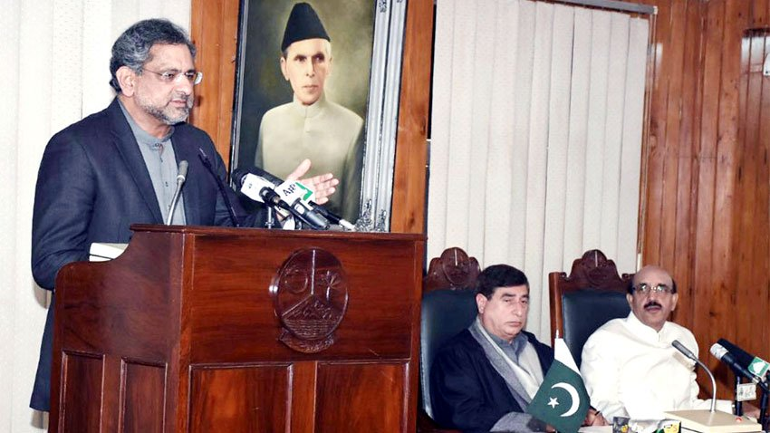 pm abbasi addresing ajk assembly photo radio pakistan