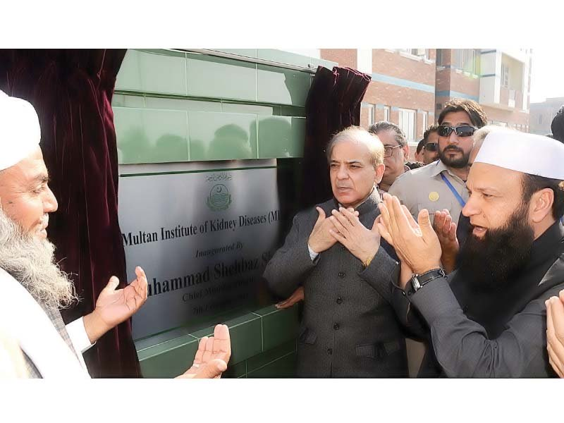 cm prays after unveiling plaque for inaugration of mikd photo app