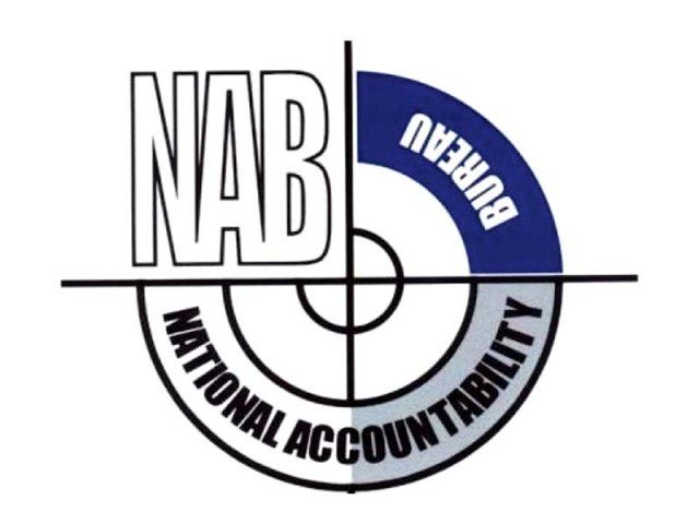 hussein accused of amassing assets beyond his known means photo national accountability bureau