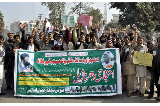 the protestors led by the punjab teachers union ptu said the government must stop privatisation of public schools photo express