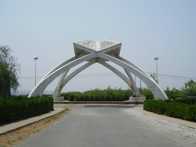quaid i azam university has broken into the top 100 universities in times higher education rankings photo qau edu pk