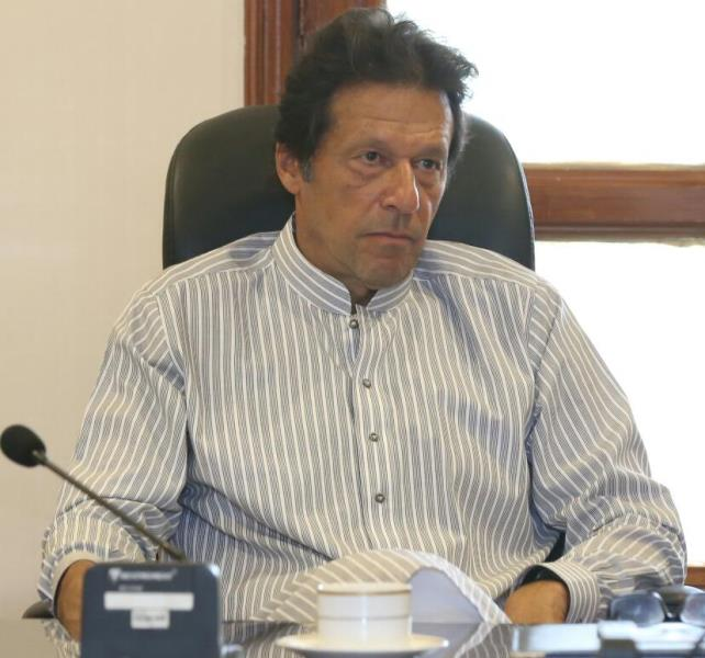 imran issued notice for violating ecp code