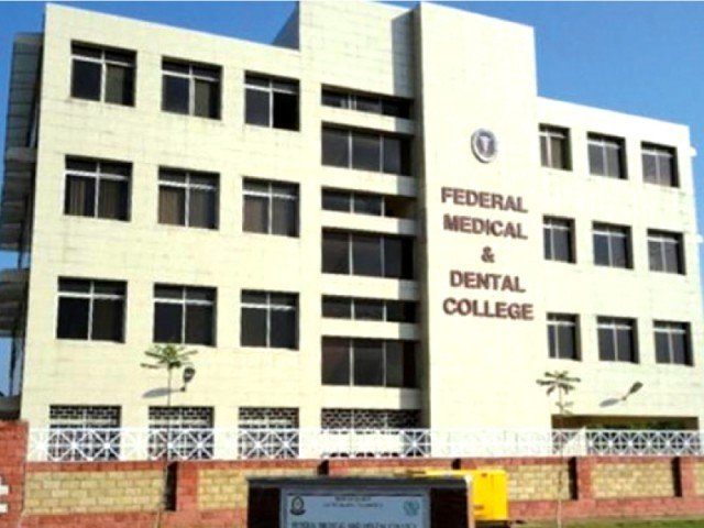 federal medical and dental college photo file