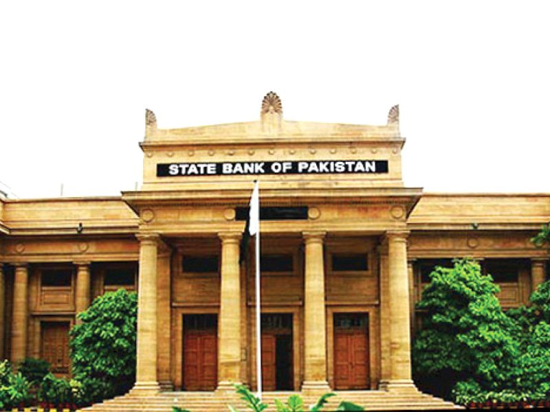State Bank of Pakistan PHOTO: FILE