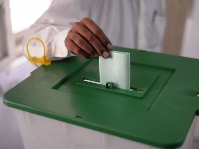 na 154 pti pml n candidates slapped fine