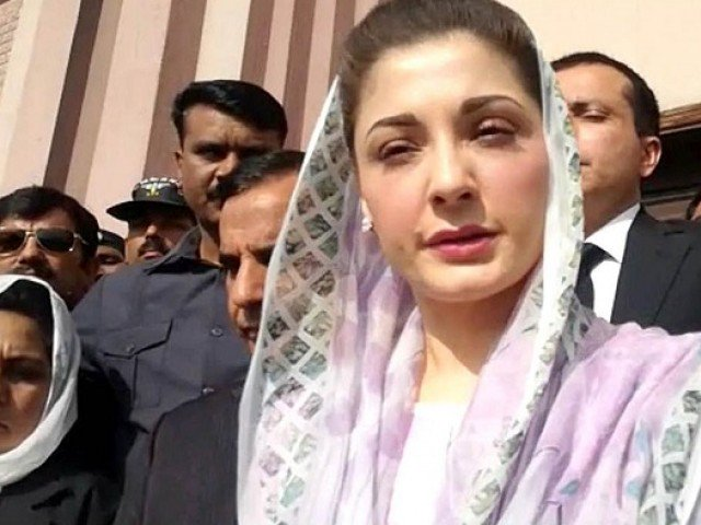 maryam posted unconfirmed results on the social media platform as well as congratulating party supporters for the win in the polls photo inp