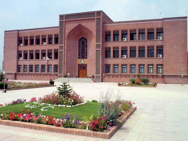 international islamic university islamabad photo file