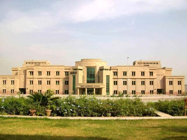 building of nust business school in islamabad photo express file