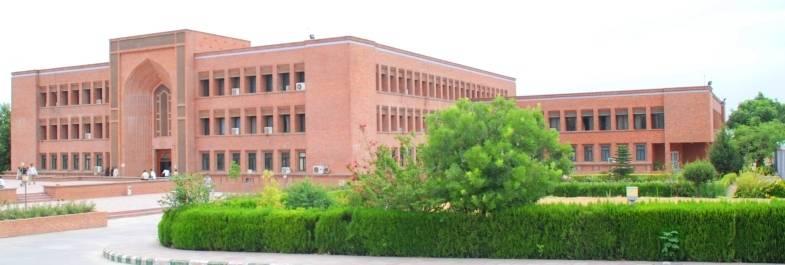 international islamic university inaugural ceremony commences photo iiu edu pk