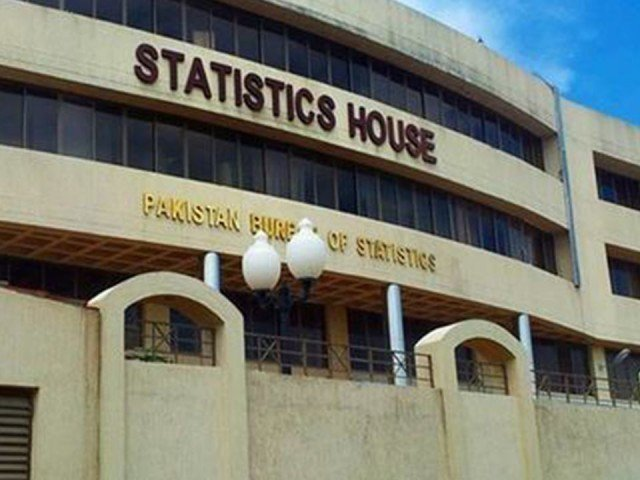 photo pakistan bureau of statistics