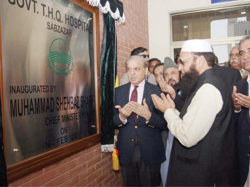 cm inaugurates hospital in sabzazar photo express