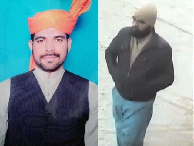 suspect imran ali photo file