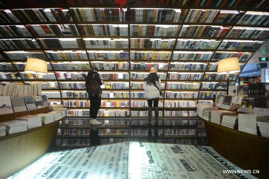 people read books at zhongshuge bookstore in yangzhou city east china 039 s jiangsu province photo xinhua