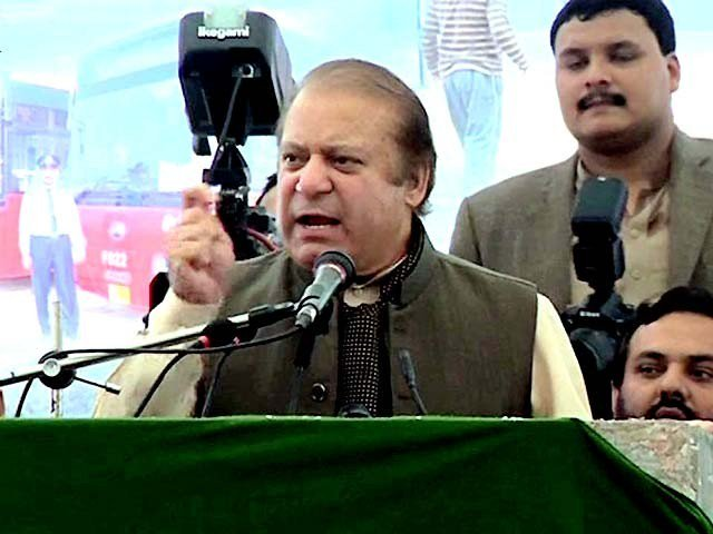 deposed pm nawaz sharif says people will take revenge of his disqualification in 2018 polls photo nni file