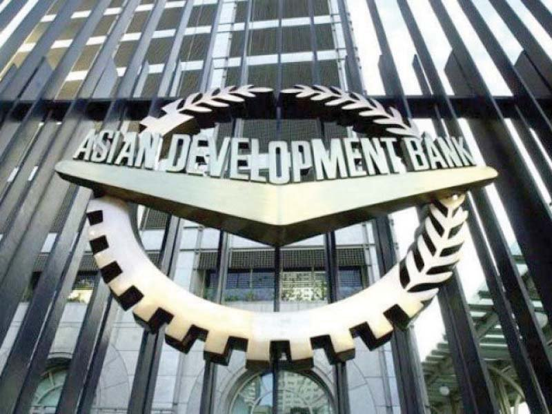 saeed argued that the adb board has re elected him as the executive director alternate executive director for two years with effect from july 2017 and his new term would end in 2019 photo file
