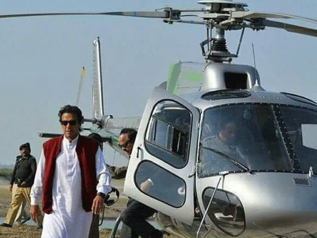 pti chief imran khan photo file photo