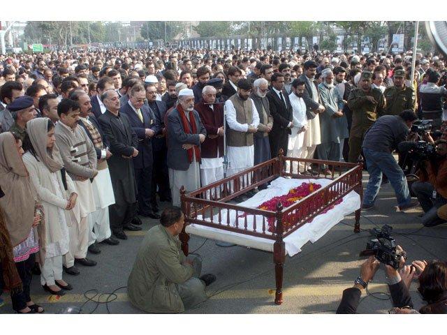 Requests FIR against Haider Farooq Maudaudi, late Asma Jahangir's relatives for violating Islamic principles. PHOTO: PPI