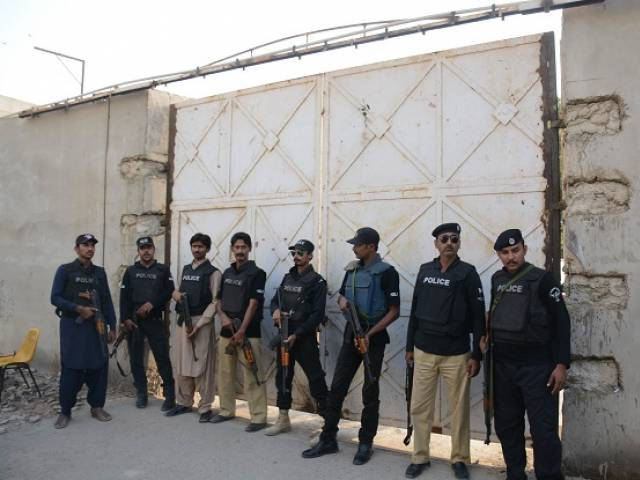 ctd officials further stated that terrorists were planning to attack the law enforcement agency office in lahore photo file