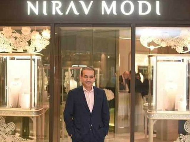 nirav modi photo courtesy of indian express