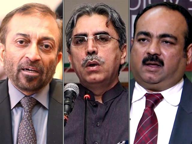 farooq sattar amir khan and khawaja izharul hassan stock images