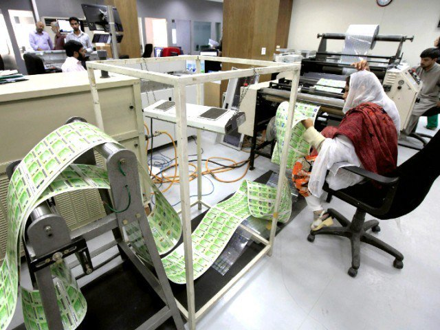 ihc stops nadra from making changes to religion column of cnics of muslims photo reuters file