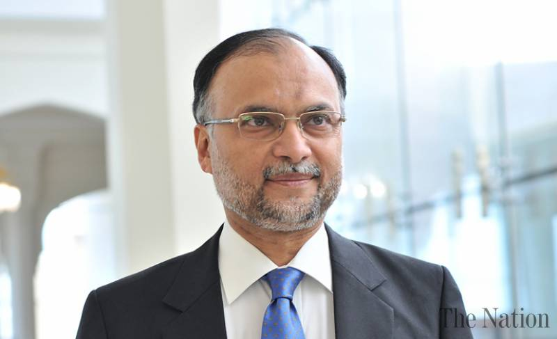 federal minster for interior and planning development and reforms ahsan iqbal photo file photo