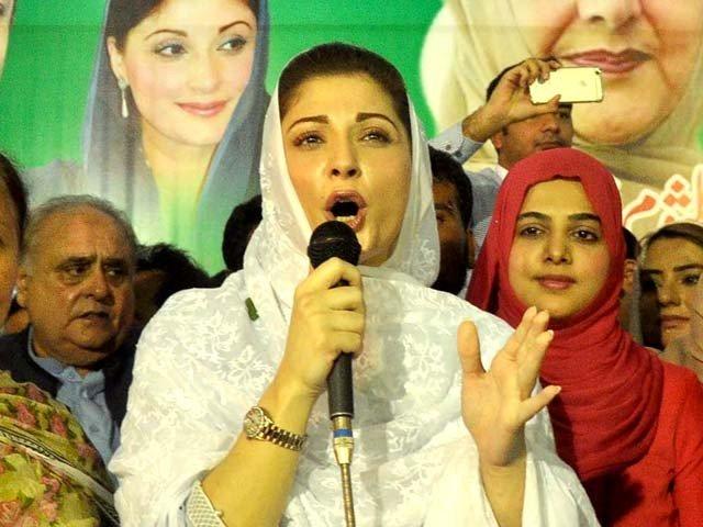 file photo of maryam nawaz sharif addressing a rally photo express