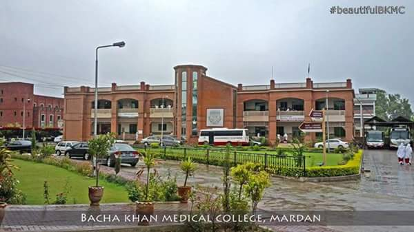 photo bacha khan medical college facebook