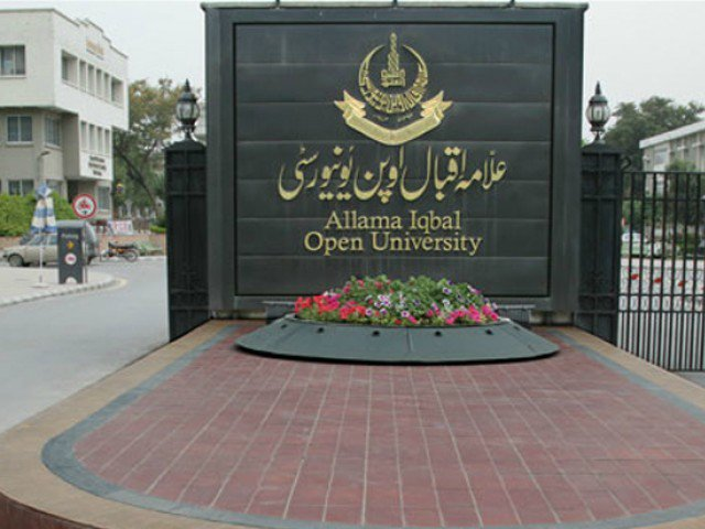 allama iqbal open university photo express