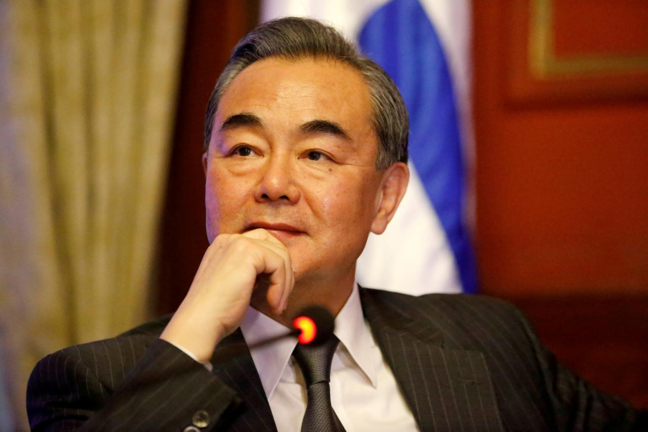 chinese foreign minister wang yi answers media questions at the uruguayan foreign ministry in montevideo uruguay january 24 2018 photo reuters file
