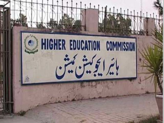 officials say federal hec and provinces will work together for higher education in pakistan photo file