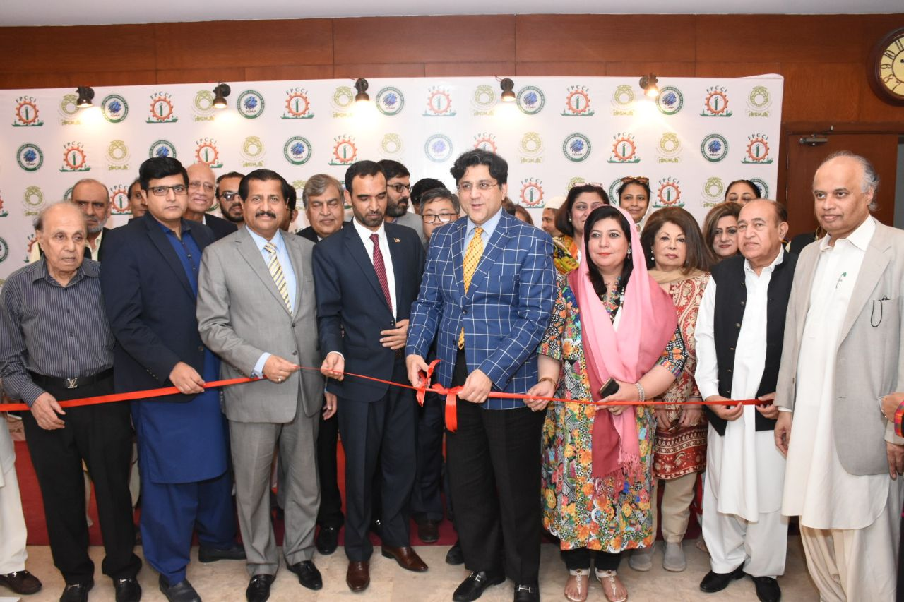 pakistan to hold single country exhibition in dubai