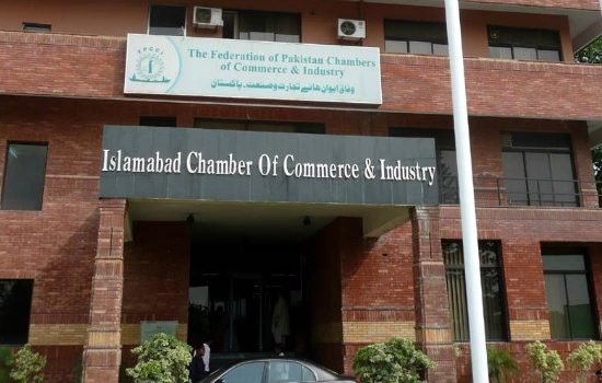 islamabad chamber of commerce and industry photo app