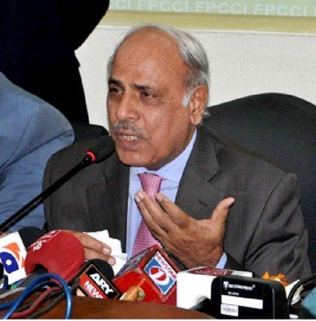 governor punjab muhammad rafique rajwana photo app