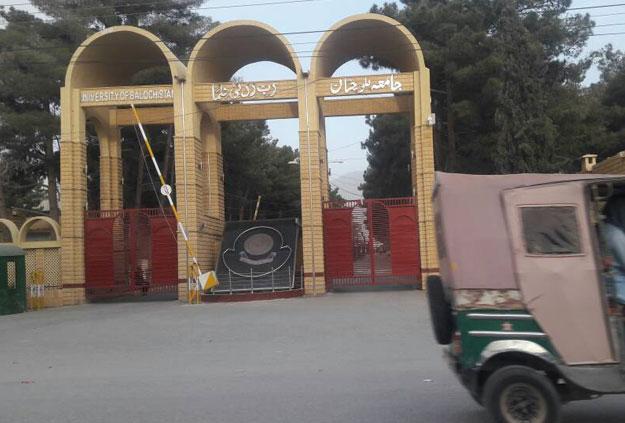university of balochistan photo hizbullah khan