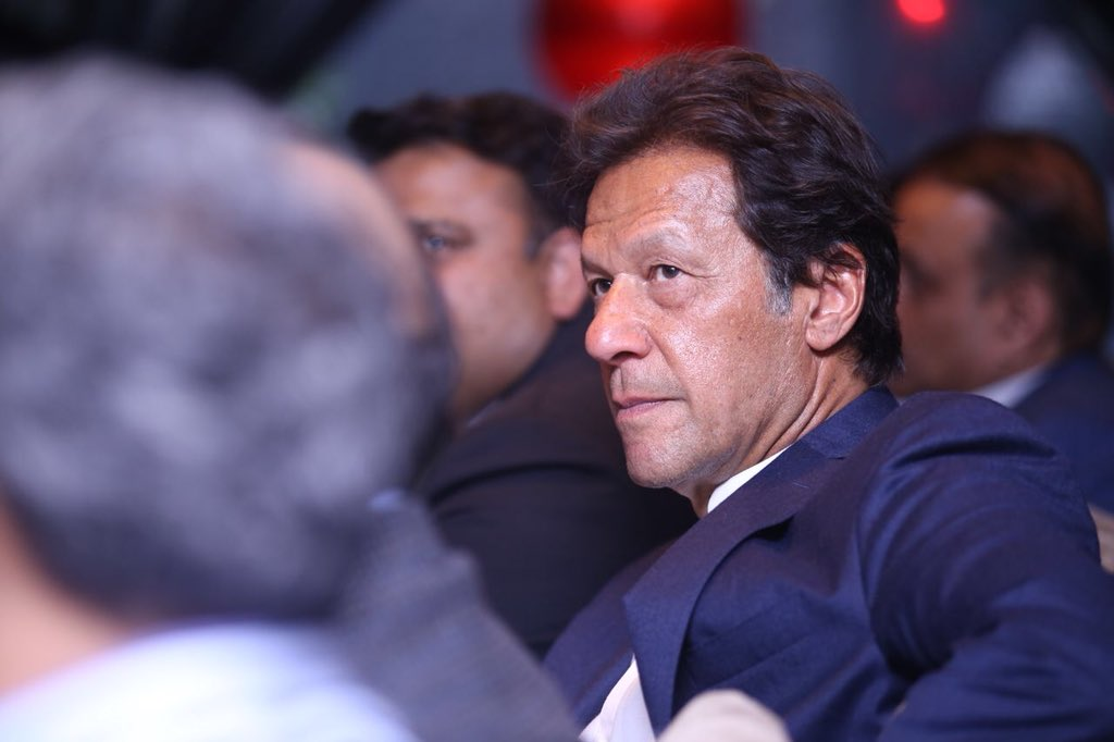 pti chief imran khan photo pti official