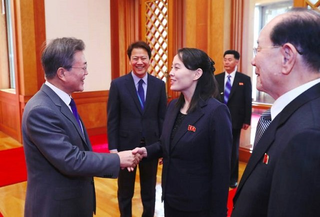 kim yo jong 039 s trip to seoul marked the first visit to the south by a member of the kim family since the end of the korean war photo afp