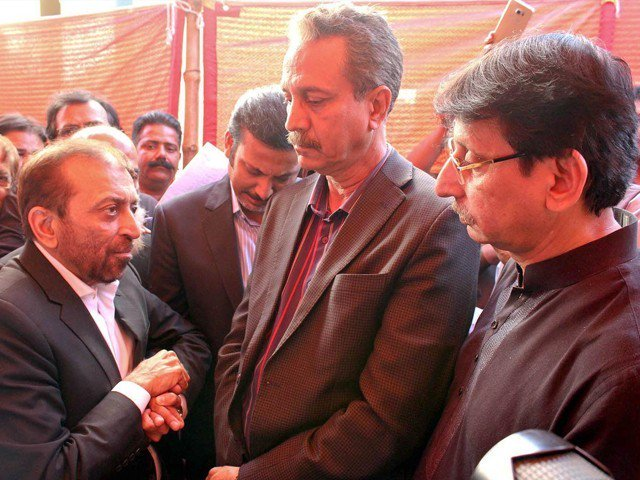 mqm p leaders photo express