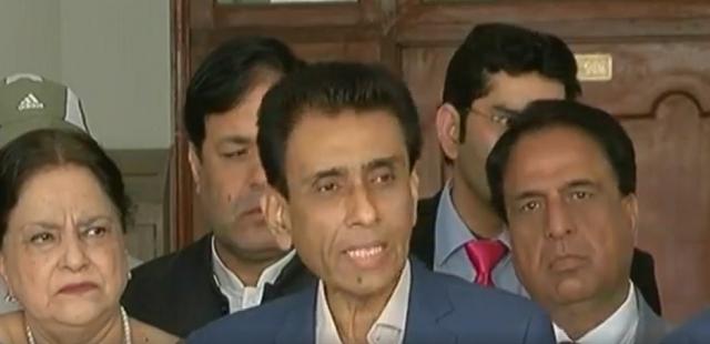 mqm p bahadurabad suggests farogh naseem as senate chairman