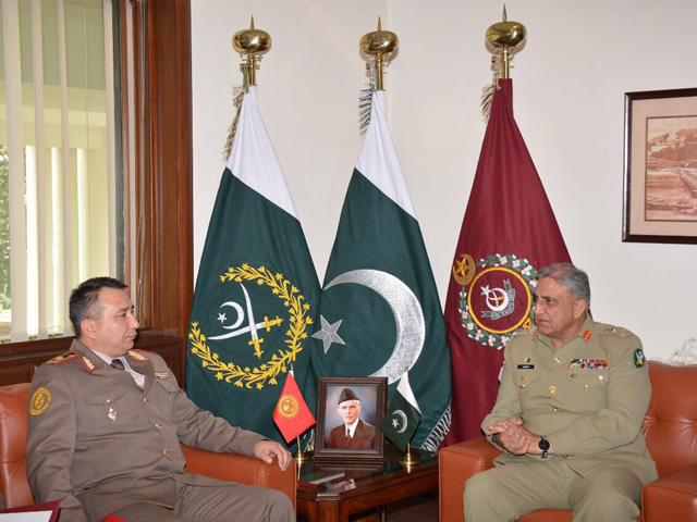 matters of mutual interest and regional security were also discussed during the meeting photo ispr