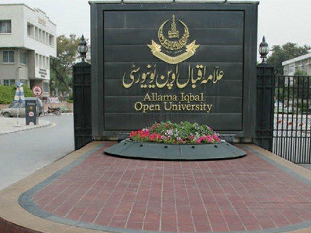Allama Iqbal Open University. PHOTO: EXPRESS/FILE