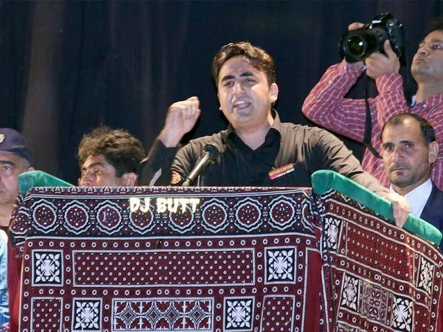 bilawal bhutto address rally in hub photo express